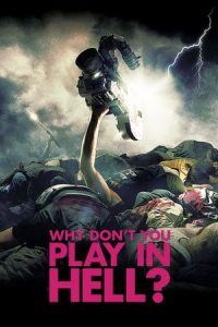 Why Don't You Play in Hell? (2013)