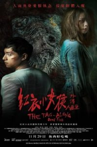 The Tag-Along: Devil Fish (2018)