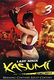 Lady Ninja Kasumi, Volume 3: Secret Skills (2006)